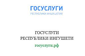moigorod