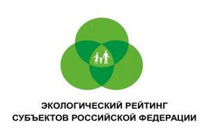 «Экологический рейтинг» Примите участие в опросе