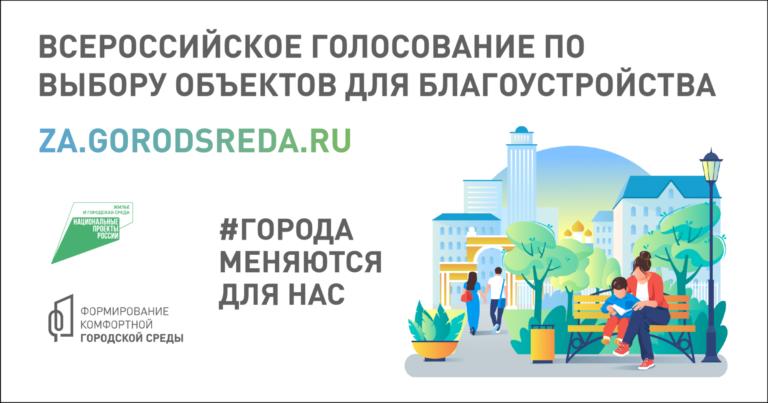 http://sunjagrad.ru/wp-content/uploads/2021/04/socseti_-d-S-768x403.png